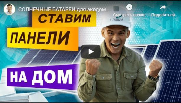 zagruzhennoe 1 min - ЖК Elysium